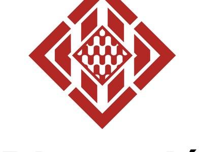 Hem rebut subvenció del Fons de Cooperació de la Diputació de Girona 2021